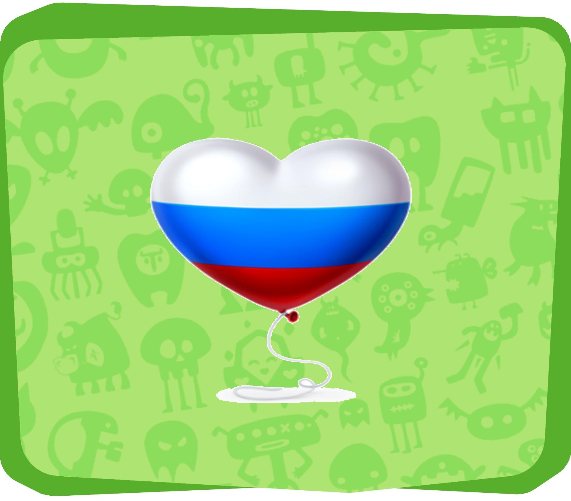 Подарки ко дню России