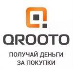 Приложение Qrooto