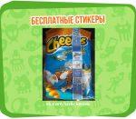 Стикеры Cheetos