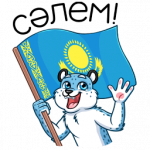 Стикеры Казахстан ВКонтакте