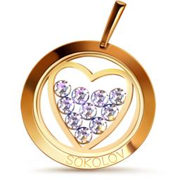 Подарок Соколов