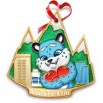 Подарок Казахстан