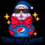 Стикеры Новый год с Pepsi