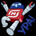 Стикеры Робот М-3000 из Магнита