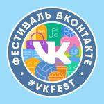 VK Fest 2021