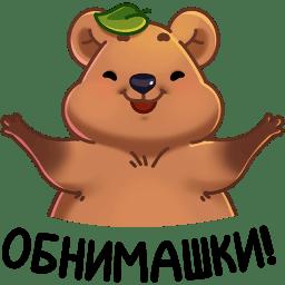 Стикеры Ося